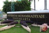 UMY inisiasi Dusun Sehat Bebas Asap Rokok cegah penyakit tak menular