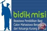IPB seleksi 963 calon mahasiswa penerima bidikmisi