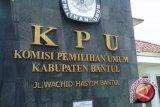 KPU Bantul targetkan pemilih pemula rasional