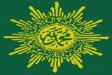 Muhammadiyah DIY gelar suksesi kepemimpinan 2015-2020