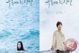 Kemesraan Lee Min Ho & Jun Ji Hyun di Legend of the Blue Sea
