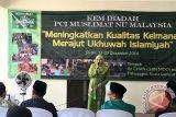 Muslimat NU Malaysia ziarah ke Indonesia