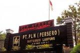 PLN: 2019 Rasio Elektrifikasi Lampung 100 Persen