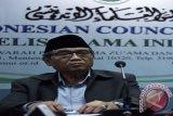 MUI: umat islam terapkan protokol kesehatan saat kurban