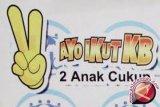BKKBN Sultra perkuat integritas 212 kampung kb