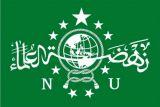 PBNU sarankan proses legislasi RUU HIP dihentikan
