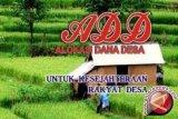 PMD OKU ajukan pencairan ADD untuk 142 desa