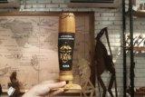 Mengenal kopi Oksibil dari Papua
