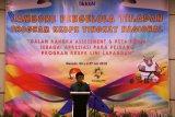 Jambore keluarga Indonesia meriahkan Harganas XXV