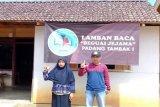 Padangtambak percontohan kampung literasi Lampung Barat
