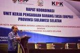 Sekprov minta Inspektorat gencar sosialisasikan lapor SP4N