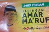 PKB Jateng deklarasikan Jaringan Amar Ma'ruf