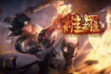 Wiro Sableng resmi ramaikan dunia game tingkat internasional