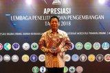 Wali Kota Magelang: Kegiatan inovatif butuh dukungan banyak pihak