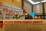 Temu Kader dan Simpatisan Prabowo Subianto
