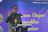 Gubernur Sulsel terima keputusan MA terkait lahan pwi