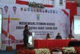 Pemerintah pusat lanjutkan kucuran dana Otsus untuk Papua-Papua Barat