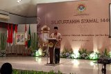 LDII: Indonesia tidak memiliki kosa kata disiplin
