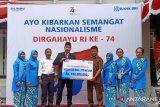BRI menyalurkan bantuan untuk SLB di Mataram