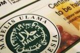 Diskop Mataram mendorong UKM miliki sertifikat halal