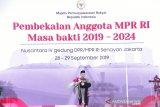 PDIP: Megawati inginkan amandemen terbatas UUD, menambah kewenangan MPR RI