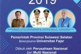50 perusahaan meriahkan  Job Fair Pemprov Sulsel - Unifa Makassar
