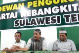 PKB Sulteng gelar diskusi pilkada serentak hadirkan pengurus pusat