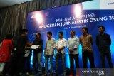 Gubernur Sulteng minta Anugerah Jurnalistik DSLNG jadi agenda tahunan