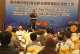 China mulai investasi di wilayah Nusa Tenggara