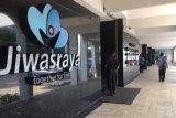 Kemenkeu-Kementerian BUMN koordinasikan penyelesaian masalah Asuransi Jiwasraya