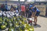 Pertamina mengevaluasi pembangunan depo elpiji nelayan Mataram