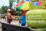 Yogyakarta perketat pengawasan harga jual epliji subsidi