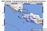 Gempa berkekuatan 4,5 SR guncang Pangandaran Sabtu pagi