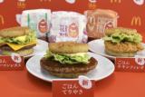 Burger nasi segera hadir di McDonald