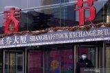 Pinjaman berbunga rendah bagi 350 ribu perusahaan di China