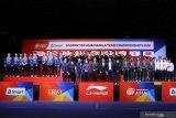 Kejuaaraan Badminton Asia 2020 terpaksa dipindah dari Wuhan ke Manila