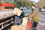 Rp185 miliar dari umat Islam di China tanggulangi corona