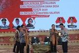 Mendagri:  Jangan hukum kades jika salah kelola dana desa