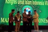 MUI deklarasikan hasil KUII ke-VII Bangka Belitung