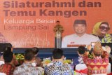 Lampung Sai gelar silaturahmi dengan warga Lampung TMII