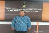 Komisi II DPRD Kulon Progo panggil BKAD bahas kenaikan NJOP