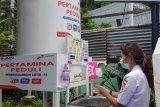 Pertamina tambah bantuan tandon air cuci tangan untuk cegah virus corona