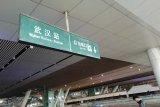 Stasiun kereta api di Hubei mulai melayani penumpang