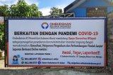 Ombudsman Sulbar dukung karantina wilayah cegah wabah COVID-19