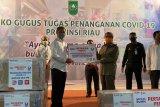 Satgas BUMN Riau gelontorkan Rp5,1 miliar bantu penanganan COVID-19, begini penjelasannya