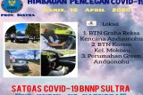 BNN Sulawesi Tenggara keliling Kota Kendari imbau warga cegah COVID-19