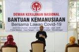 Dekranasda Jateng salurkan bantuan logistik bagi perajin terdampak COVID-19