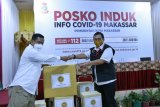BIN Sulsel serahkan APD ke Gugus Tugas COVID-19 Kota Makassar