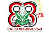 Pemuda Muhammadiyah meluncurkan logo dan tema Milad Ke-88