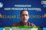 Mendikbud : Indonesia butuhkan banyak guru penggerak